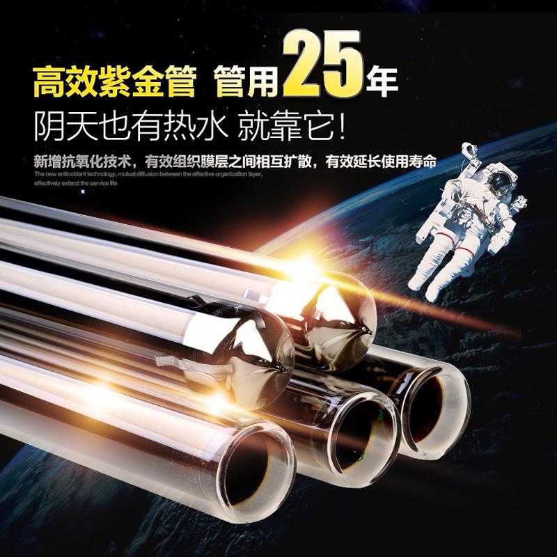 年年福太阳能热水器: j j l-100