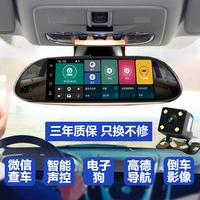 雪铁龙C3-XR/c5/C4L/世嘉/爱丽舍/毕加索/DS5/专用高清行车记录仪