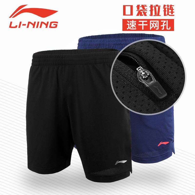 李寧運動短褲男女子夏季比賽休閑跑步健身褲系帶拉鏈輕薄速干黑藍