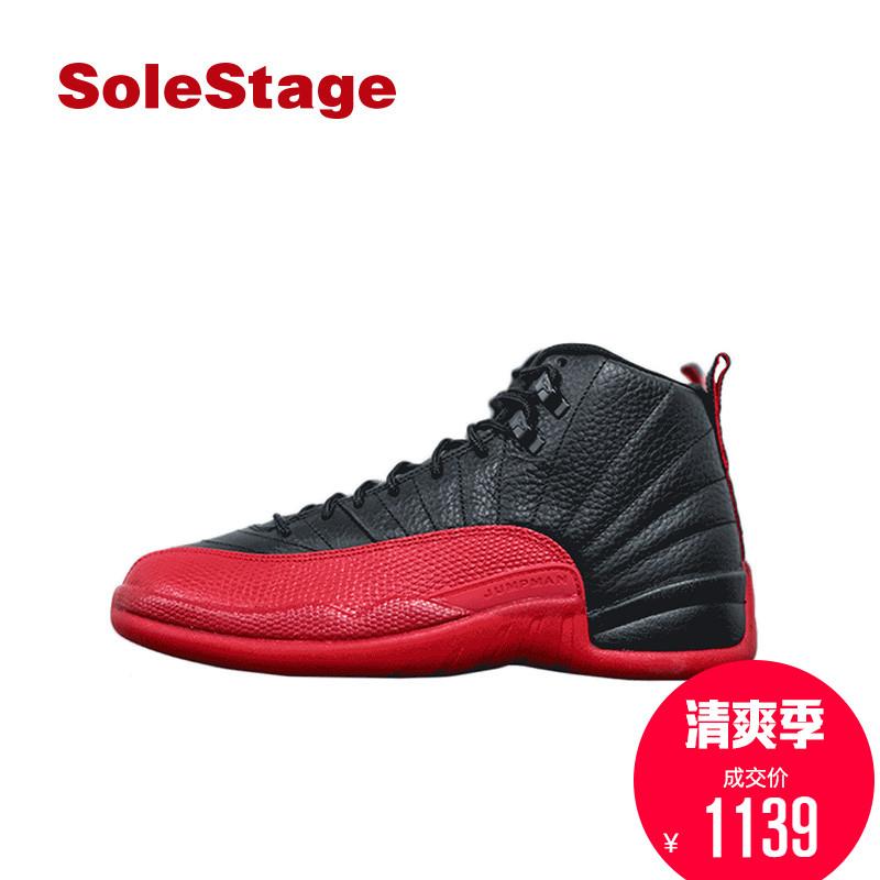 Air Jordan12 Flu Game乔12AJ12耐克黑红病倒篮球鞋女153265-002
