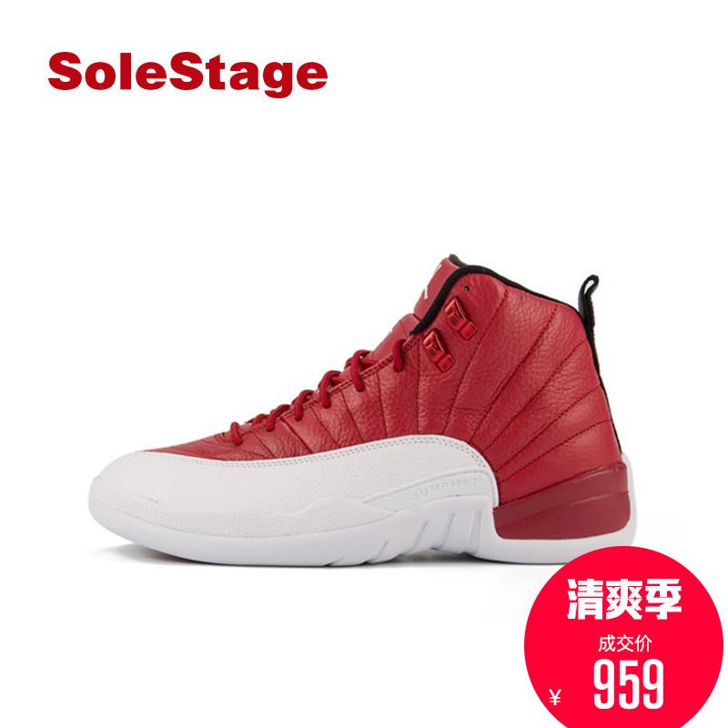 Air Jordan 12  AJ12 女子运动鞋篮球鞋153265-600