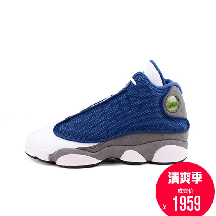 Air Jordan 13 GS Flint AJ13 乔13 白蓝女鞋 篮球鞋414574-401
