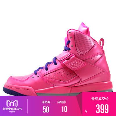 Air Jordan flight 45 GS 粉甜心 亮骚粉色 女子篮球鞋524864-609