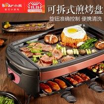 韩式大容量电烤炉家用电烤盘烤肉锅铁板烧炉D15A1DKL小熊Bear