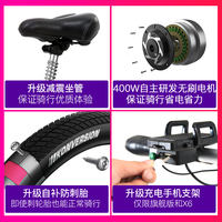 Positive step folding electric bicycle lithium battery moped mini adult battery car men and women small electric car