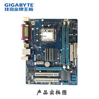 ASUS P5G41T-M LX V2 775 DDR2 DDR3 set display MATX motherboard supports quad-core CPU