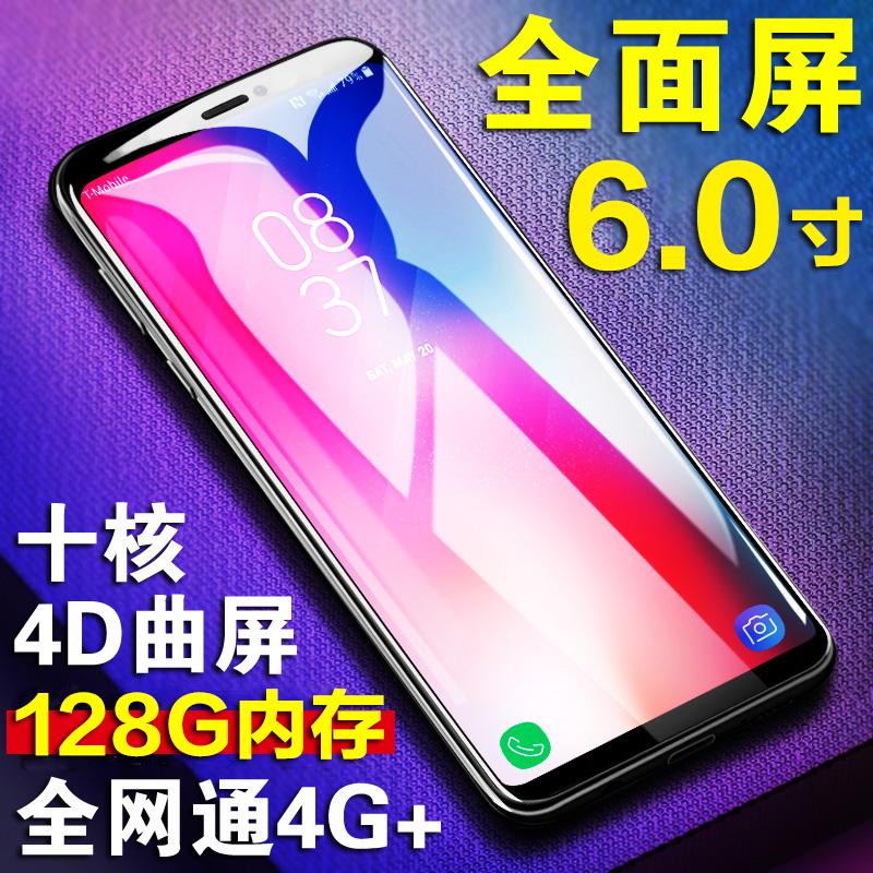 千元全面屏智能手机1000元以下超薄双曲面6g运行内存米蓝全网通4g