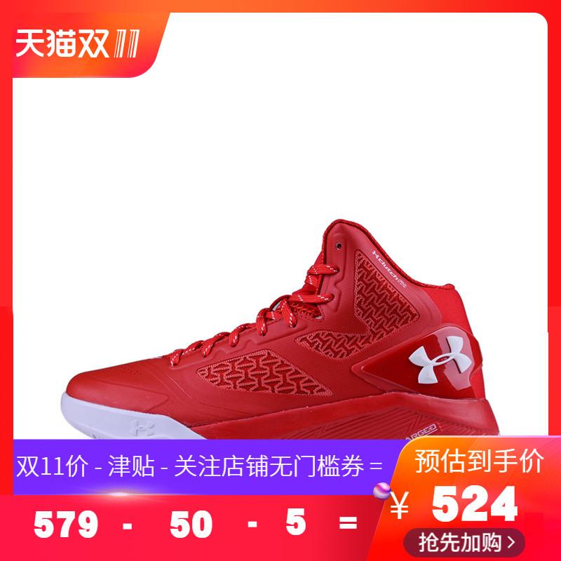 Under Armour ClutchFit Drive 安德玛库里2男篮球鞋1258143-603