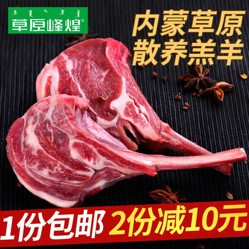 内蒙羊肉新鲜
