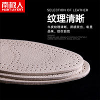 Antarctic 2 double-sided double-sided leather inner insole breathable sweat invisible sports men's women's increased pad