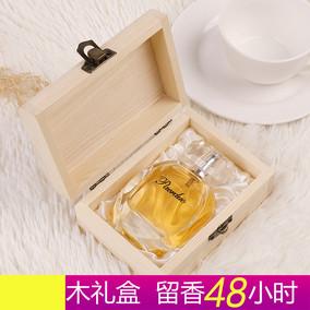 新款遇见香水女士学生帕尔朵木质礼盒喷雾清新淡雅持久淡香60ml