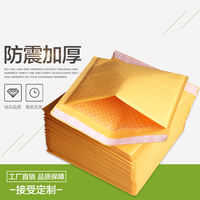 Bubble Envelope Bag Packaging Foam Film Bubble Paper Courier Bag Kraft Bubble Bag Yellow Bubble Bag Wholesale
