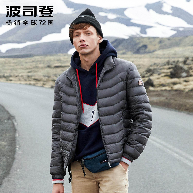 波司登羽绒服男士轻薄短款2018新款青年秋冬季男装外套B80131005