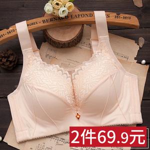 内衣文胸聚拢收副乳薄款无钢圈胖MM大码女性感抹胸罩红色防下垂