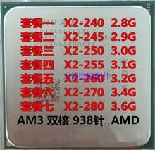 X260 X215 Athlon X245 X270 240 AMD X280 X250 质保1年