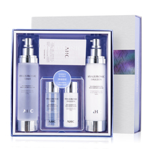 Ahc Emulsion Set Official Flagship Store Official Website Female Skin Care Products Genuine Fairy Water Moisturizing and Whitening Makeup