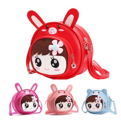 儿童包女童挎包女公主时尚包 斜挎包单肩包2-8岁零食包糖果包可爱