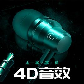 DZL Q1耳机入耳式重低音通用女男生vivo华为oppo小米原装耳塞图片