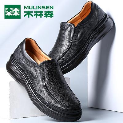 木林森男鞋秋冬季商务休闲鞋增高厚底透气软底软面皮耐磨真皮鞋子