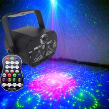 彩灯七彩变色户外USB充电KTV酒吧卧室装饰房间浪漫生日布置闪灯