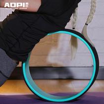 瑜伽轮初学者开背女瑜珈普拉提圈颗粒瘦腿肩健身器材用品后弯神器