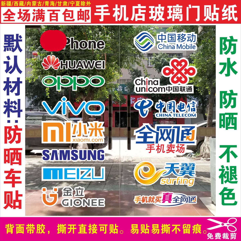 手机品牌海报