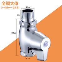 All-copper squatting flush valve hand-press type Quick-opening stool flushing valve switch Toilet urinal flushing valve