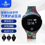 新概念手表创意夜光ulzzang电子表男女学生青少年智能运动led触屏