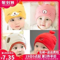 套头帽护耳帽加厚不加绒儿童毛线帽围巾中童简约小孩男童童帽秋冬