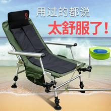 渔之源钓鱼躺椅多功能折叠台钓椅新款 便携户外休闲垂钓椅可睡觉椅