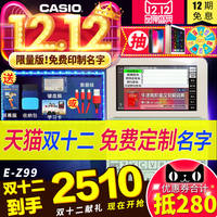 New products Casio electronic dictionary English E-Z99 learning machine English-Chinese Oxford pronunciation dictionary ez99 translation machine