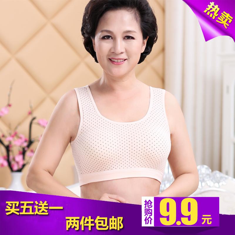【天天特价】中老年人文胸女纯棉无钢圈内衣大码背心妈妈装胸罩薄