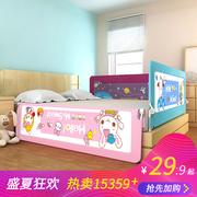 婴宝乐婴儿童床护栏1.8米床栏床挡板宝宝防摔床栏杆2米大床围栏