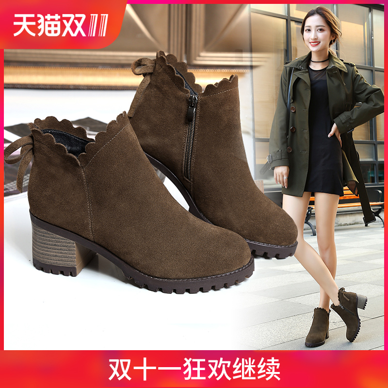 粗跟短靴高跟马丁靴复古秋冬季女鞋磨砂真皮裸靴中跟加绒2018新款