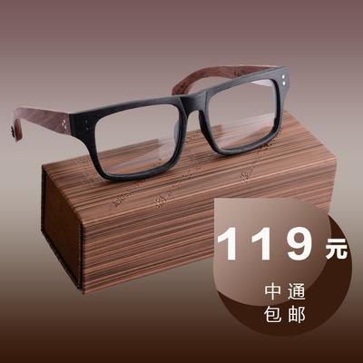 木框眼镜架 男木质眼镜框 男 方脸镜框男 潮人近视眼镜框复古眼镜