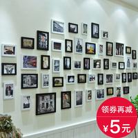 品美创意客厅照片墙装饰相框墙欧式现代相框挂墙组合连体挂相片墙