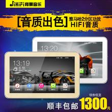 JiHiFi-V8家庭背景音乐主机系统套装7吋触摸WIFI版控制器智能家居