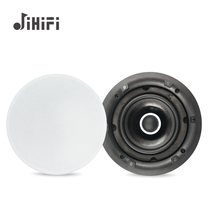 JIHIFI-J4 Home Background Music host system set matching narrow frame high and low sound 2 frequency suction top