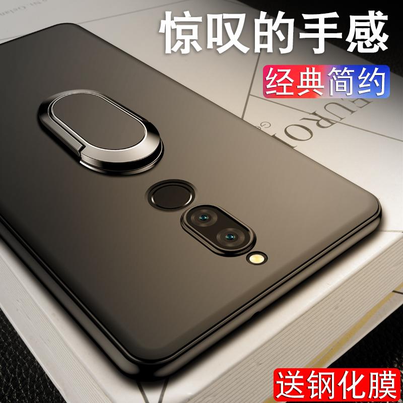 华为g7plus手机套