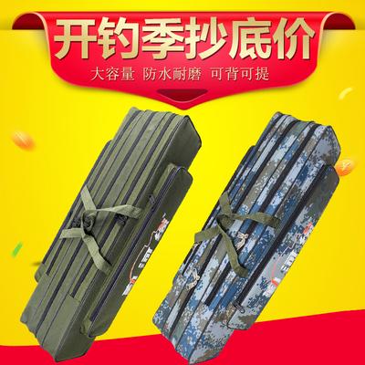勤河緣魚竿包1.2米1.25米雙層三層漁具包桿竿包釣魚包大肚海竿包性價比高嗎