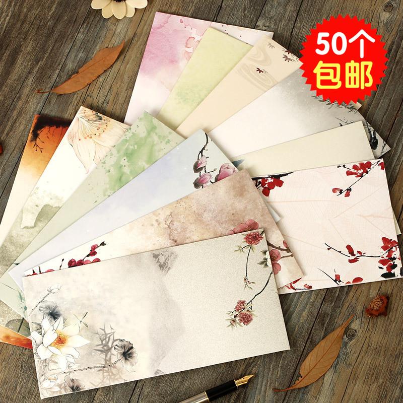 中国古风信封