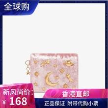 小ck女包高级感丝绒钱包限定浪漫星空星月卡包 2019女短款 代购 新款图片