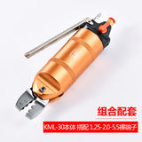 Pneumatic pliers jaw Kammler bare cold terminal insulating terminal crimping pliers jaw pliers nipple clamp head