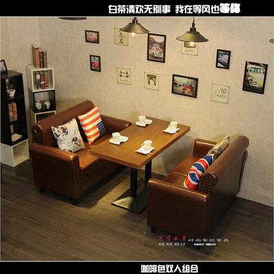 咖啡店卡座桌椅今日特惠