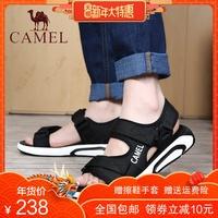 Camel/骆驼2018夏季新款户外沙滩鞋 休闲运动凉鞋男防滑平底凉鞋