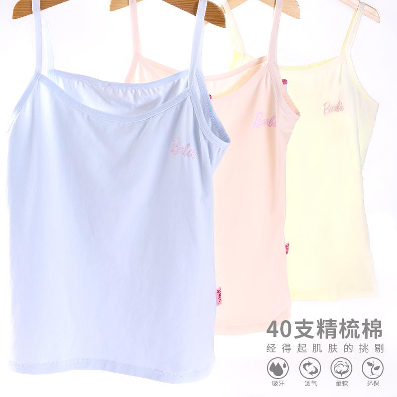 女大童内衣吊带小背心9-12-10-15岁纯棉小女孩中大童儿童打底衫