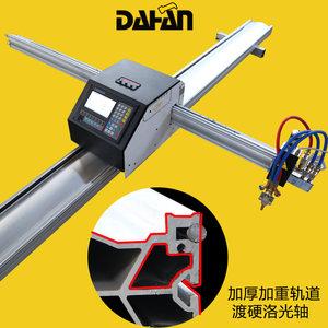 大焊小型便携式数控火焰切割机 等离子两用全自动小蜜蜂切割机