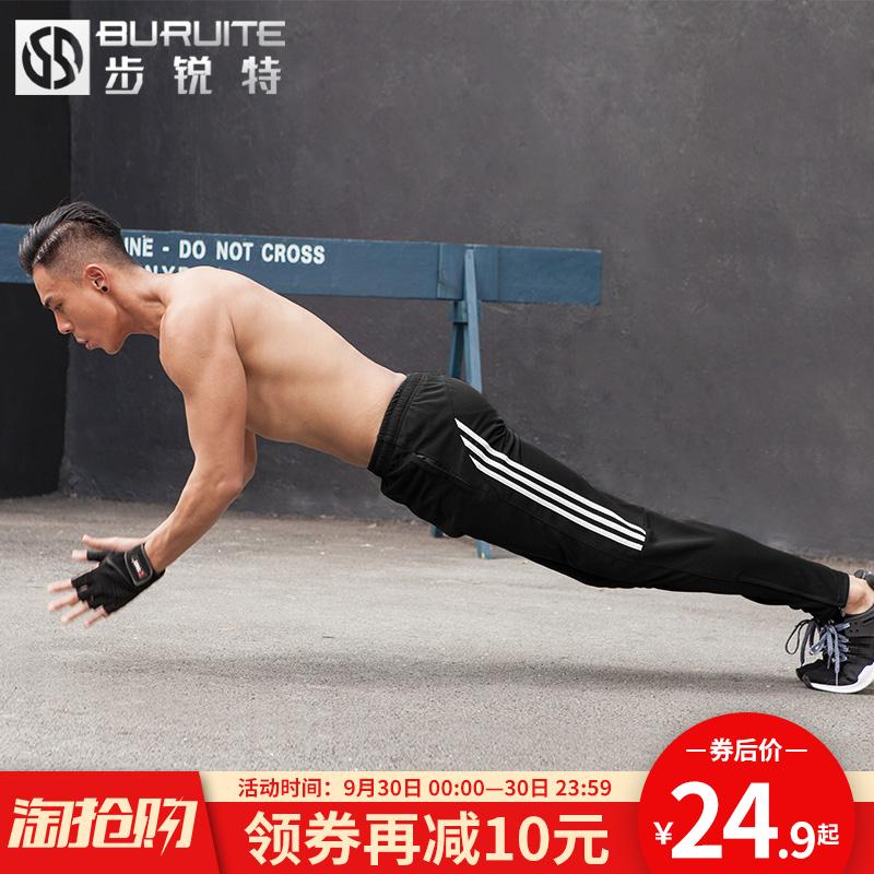 休闲卫裤跑步健身裤