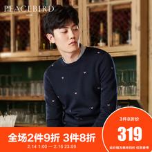 冬季新款 针织衫 太平鸟男装 时尚 刺绣舒适圆领青年潮流羊毛衫