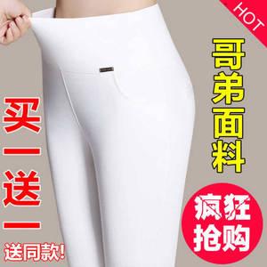 白色七分春夏款女外穿高腰裤弹力打底小脚休闲九分大码铅笔女长裤